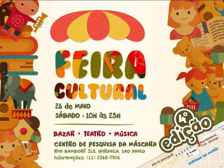Feira Cultural chega a sua 4.ª edição!
